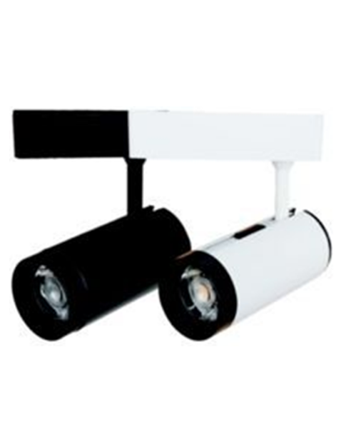 Led Track Lighting Components: LED Track Light -Hot Sale Products Zoomable And Color